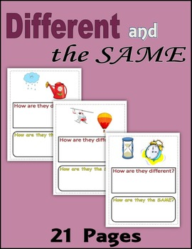 Different and the Same (Compare and Contrast)