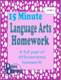 Differentiated 15 Minute Language Arts Homework - Grade 3