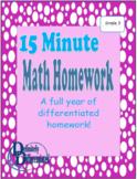 Differentiated 15 Minute Math Homework - Grade 3