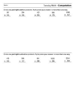 Differentiated 2nd Grade Math Packets (30 Weeks x 4 Pages)