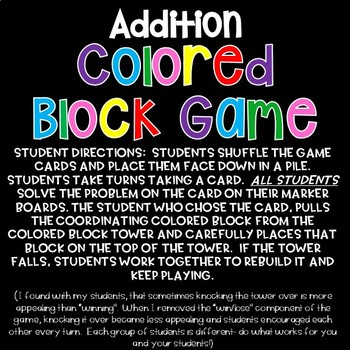 Differentiated Addition Colored Block Game Cards