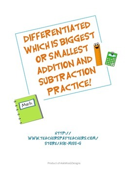 Differentiated Addition and Subtraction Practice