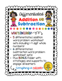 Differentiated Addition and Subtraction Word Problems Bund