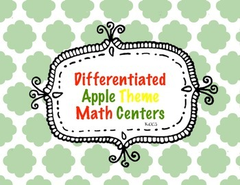 Differentiated Apple Theme Math Centers