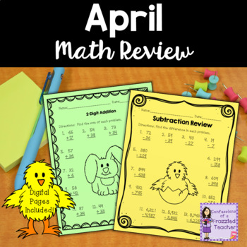 Differentiated April No Prep Math Printables