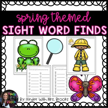 Differentiated April/Spring Sight Word Finds