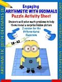 Differentiated Arithmetic with decimals fun puzzle activit