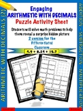 Differentiated Arithmetic with decimals puzzle activity wo