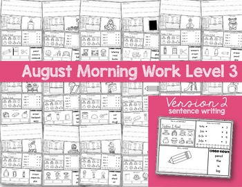 Special Education Morning Work: August Edition {Differentiated for 3 Levels!}