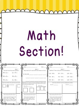 Differentiated August Morning Work or Centers Math and Literacy FREEBIE!