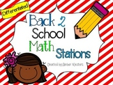 Differentiated Back to School Math Stations