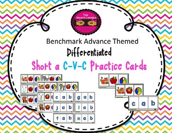 4a. Differentiated Benchmark Advance Themed Short Aa  C-V-C Blending Cards