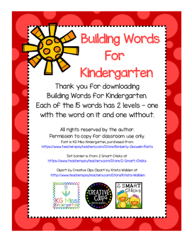 Differentiated Building Words for Kindergarten