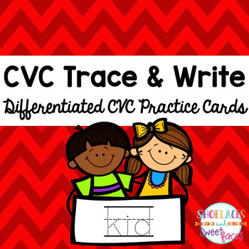 Differentiated CVC Trace Cards