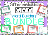 Differentiated CVC Word Builders BUNDLE