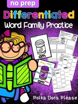 Differentiated CVC Word Family Printables and Posters