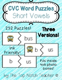 #tptsupportsmallshops Differentiated CVC Word Puzzles Shor