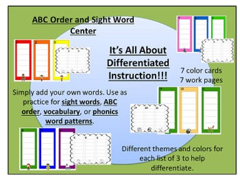 Differentiated Center Sight Word Activity