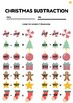 Differentiated Christmas Subtraction Activity