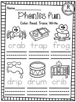 Ccvc Worksheets By Miss Giraffe Teachers Pay Teachers