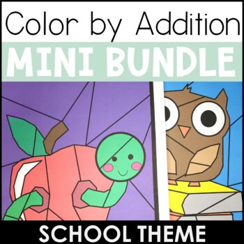 Differentiated Color by Addition   SCHOOL BUNDLE