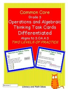 Differentiated Common Core Math Grade 3 Task Cards 3.OA.A.3