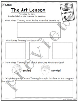 Differentiated Comprehension Questions for the story The Art Lesson