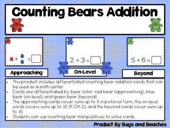 Differentiated Counting Bears Addition Math Center K.OA.2