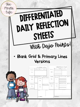 Differentiated Daily Reflection Sheet with Dojo Points