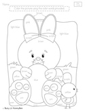 Differentiated Easter Coloring Page PREVIEW