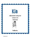 Differentiated Fantasy Unit Kia Common Core