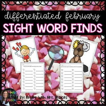 Differentiated February Sight Word Find