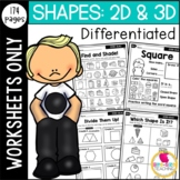 Differentiated First Grade Geometry Worksheets