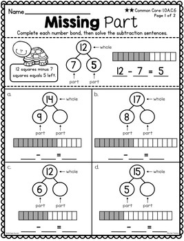 Differentiated First Grade Subtraction to 20 Worksheets