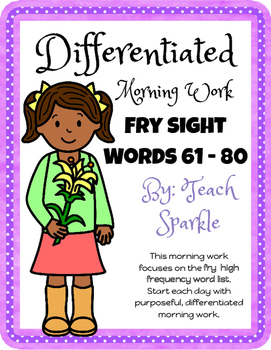 Differentiated Fluency Morning Work: Fry Sight Words 61-80