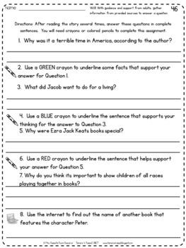 First Grade Fluency: Bridge The Gap {SUMMER EDITION}