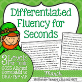 Second Grade Fluency: March Edition