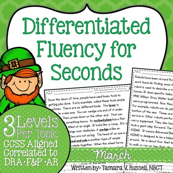 Second Grade Fluency: March Edition