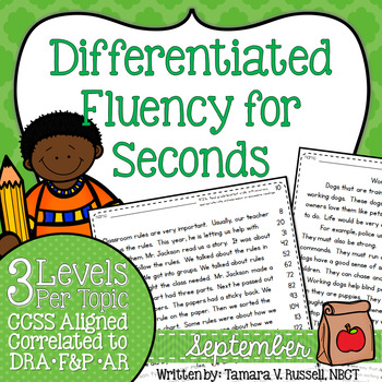 Second Grade Fluency: September Edition