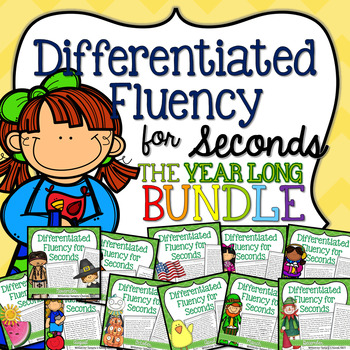 Second Grade Fluency for the YEAR {BUNDLE}