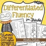 Third Grade Fluency: October Edition