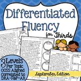 Third Grade Fluency: September Edition