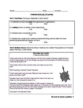 Differentiated Folktales Quiz