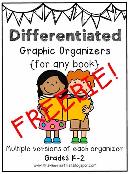 Differentiated Graphic Organizers FREEBIE