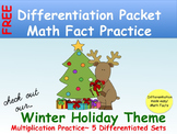 Differentiated Holiday Math Practice_Multiplication FREE