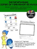 Differentiated Inside Out Themed Self Regulation Activity