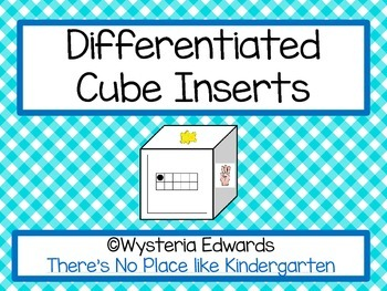 Differentiated Instruction Cube Inserts
