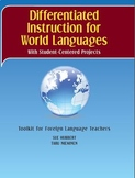 Differentiated Instruction for World Languages- BOUND COPY