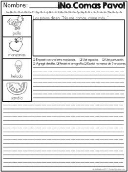 SPANISH November Journal Prompts