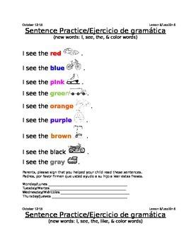 Differentiated Journey's Sentence Practice